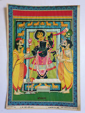 India Vintage Print KRISHNA AS SRINATHJI Ravi Vaibhav 7in x 10in