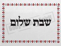 Coperta di Challah per lo SHABBAT idea regalo speciale Judaica kiddùsh melograno
