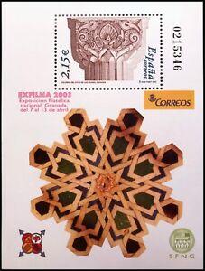 2003 Sello - EXFILNA'03 Exposición Filatélica Nacional, Granada 2003