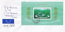 CC5071 China 2012 air cover Europe; solo minisheet stamp