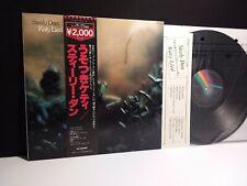 "STEELY DAN""Katy Lied""Lp Japan-Obi-NM-Audiophile Vinyl Japanese Thrill Aja Logic"