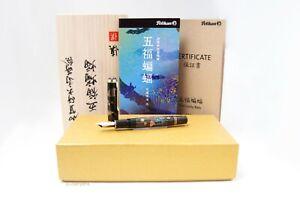 Pelikan M1000 Maki-e Five Lucky Bats Limited Edition Füllhalter 18K M Feder Box