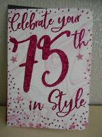 Celebrate your 75th in Style  Glittery Birthday card Wishing you a fabulous 75th