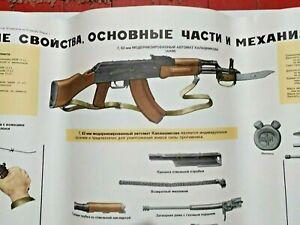 "Kalashnikov Poster ORIGINAL USSR Firearms AK AKM Military Soviet bayonet 34"" NOS"