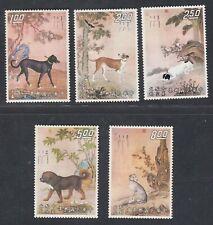 Taiwan 1972 - Mint never hinged stamps (MNH). Mi Nr.: 869-873. Dogs.(DE) MV-4784