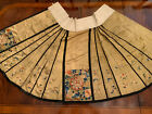 A Chinese Qing Dynasty Embroidered Silk Skirt #2.