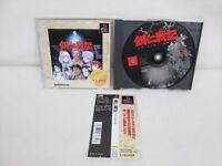 PS1 GOJIN SENKI The Best Go Jin Playstation Japan Game * p1