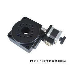 High Precision Motorized Rotation Stages diameter: 100mm bearing scalePX110-100