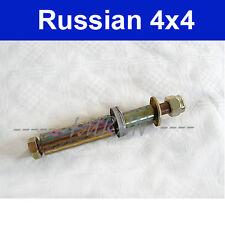 Bolzen  / Schraube für Stoßdämfer hinten M12 x 140, Lada Niva, Lada 2101- 2107