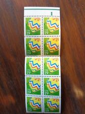 HOT AIR BALLOON Mint Sheet of 10 Postage Stamps