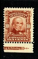US #307  MNH ~ 1902-3 Perforated 12, DL Watermarked ~ Always Free Shipping