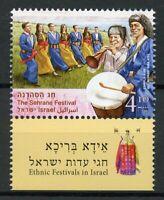 Israel Stamps 2019 MNH Sehrane Festival Ethnic Festivals Cultures Music 1v Set