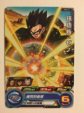 Dragon Ball Heroes SH4-47