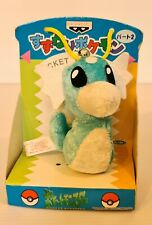 Dratini Banpresto Suzunari Bell Tiny Pokedoll Plush Series 2 Sealed 1998