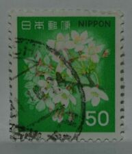 Stamps Vintage Japan Japanese 50 Fifty Y Yen Flowers Cherry Blossoms X1 B21c