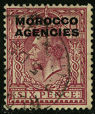 Morocco Agencies 1914-21   Scott #215    USED