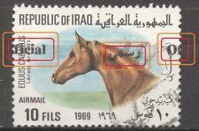 Iraq Irak 1971, Official, Overprint Shifted Error, Rare Used 4917