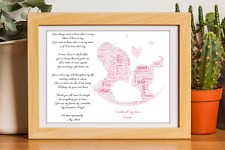 Personalised Daughter Mum Poem Mothers Day Birthday Christmas Gift Word Art A4