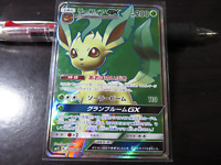Pokemon card SM5S 067/066 Leafeon GX SR ULTRA Prism Japanese