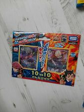 Inazuma Eleven Orion Trading Card Game Expansion set