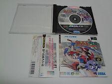 Popful Mail w/spine Sega Mega-CD Japan