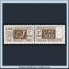 1956 Italia Repubblica L. 500 Pacchi Post. Stelle 98 **