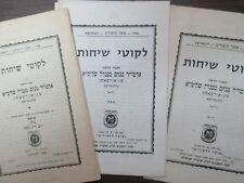 Judaica old 3 Chabad Lubavitch Booklets LEKUTEI SICHOT 1968-1973.