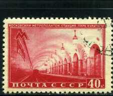t r a i n s'' == of RUSSIA,  MOSCOW SUBWAY ''PARK OF CULTURE'' STATION-  = .1950