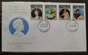[SJ] Seychelles The Life And Times Of H.M Queen Elizabeth 1985 (FDC) *see scan
