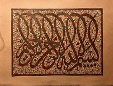 Antique Islamic Art Calligraphy Panel Illuminated Hand Written Arabic 19 Century