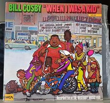 Bill Cosby - When I Was A Kid - LP record