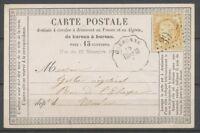 C.P N°55, 15c. bistre Obl. Convoyeur TOU-PAU Carbonne Ind.18 COTE 300€ P1896