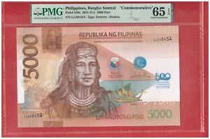 2021 PHILIPPINES 5000 peso 500th LapuLapu Commemorative Note LL 205454 PMG 65EPQ