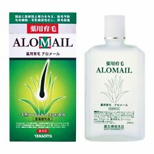 YANAGIYA ALOMAIL Medicated Hair Growth Tonic  240ml From Japan
