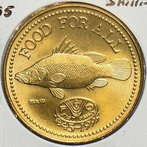 Uganda 1995 200 Shillings Fish animal 197272 combine