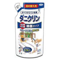UYEKI Anti-mites Spray (Antimicrobial) Refill 230ml