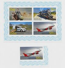 KYRGYZSTAN - EXPRESS POST Sc 1-2 NH issue of 2014 - TRANSPORTATION