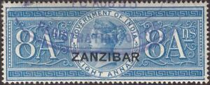Zanzibar 1892 QV Revenue Overprint on India 8a Blue Used Fiscal Reg Office Oval