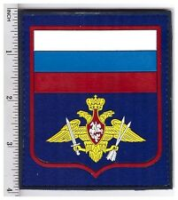 adheisive MILITARY SLEEVE PATCH STRATEGIC MISSILE FORCE RUSSIA EAGLE FLAG RVSN