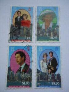 Hong Kong QEII 1989 SG626-9 60c-$5 Used Royal Visit