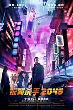 Blade Runner 2049 6  Poster Canvas Picture Art Print Premium Quality
