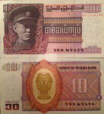 BURMA MYANMAR 1973 10 KYATS P-58 UNCIRCULATED BANKNOTE  BUY FROM A USA SELLER !!