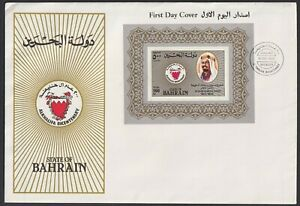 Bahrain Scott 301 1983 500f Al Khalifa Dynasty Bicentenary First Day Cover