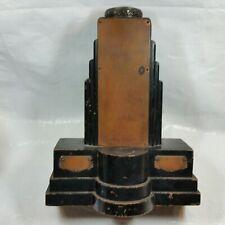Vintage Antique Art Deco Copper & Wood Trophy