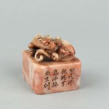 Chinese Exquisite Handmade Dragon Shoushan Stone Seal