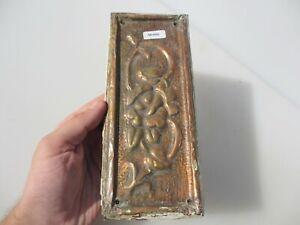 Vintage Brass Copper Finger Plate Push Door Handle Flowers Nouveau Antique Wood