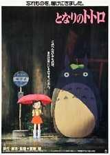 "My Neighbor Totoro Movie Poster Mini 11""X17"""