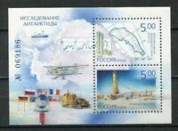 30812) Russia 2003 MNH Antarctic Research S/S Scott #6741