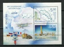 30812) RUSSIA 2003 MNH** Antarctic Research S/S Scott#6741