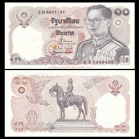 Thailand 20 Baht P-88 ND A-UNC WITH yellow spot 1981